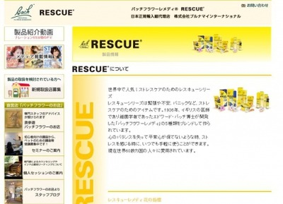 screen-rescue