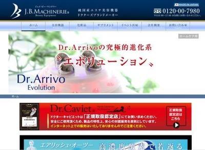 screen-jbmachin