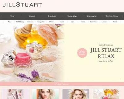 screen-jill-201402