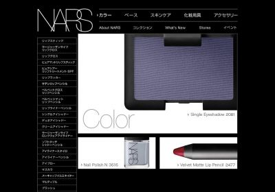 screen-nars