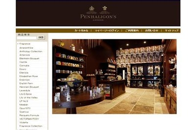 screen-penhaligon