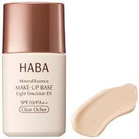 haba-base