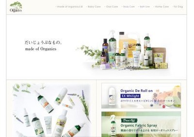 screen-madeoforganics