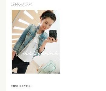 screen-tamaru-makeup
