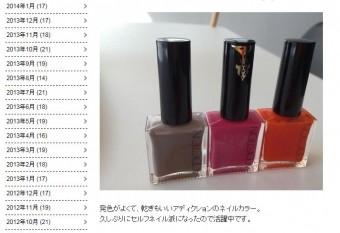 screen-takizawa-addiction-nail