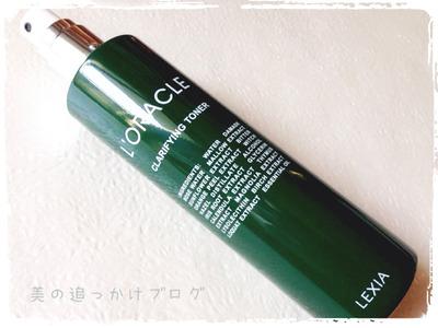 loracle-toner