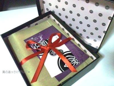 ブルームボックス すんごい豪華♪日本上陸したGlossyBoxの初回クリスマスボックスが届いた~☆★