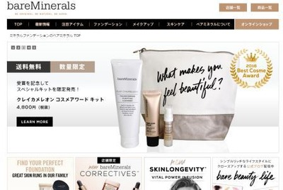 screen-bareminerals