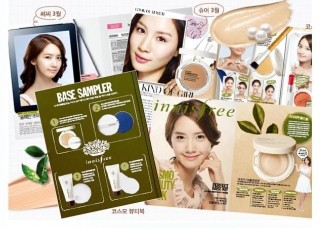 screen-innisfree