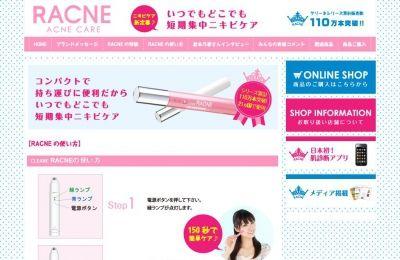 screen-creane