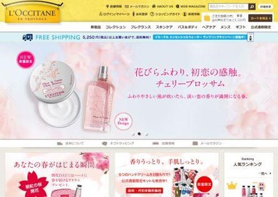 screen-loccitane201403