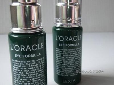 loracle-eye