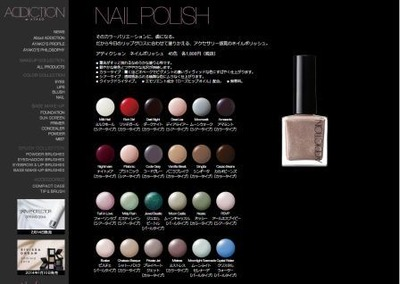 screen-addiction-nail-201404