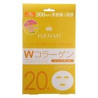 hami-facemask