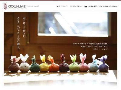 screen-gounjae