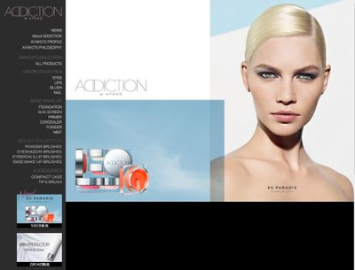 screen-addiction201405