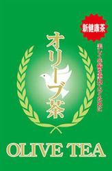 <br> 平子理沙さん愛飲 石部オリーブ園の「オリーブ茶」通販で買うならココ♪<br>