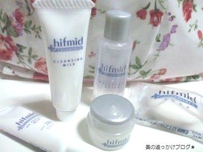 美容マニアが選ぶセラミドスキンケアを使ってみたよ♪小林製薬の「ヒフミド」