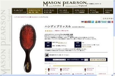 screen-mason