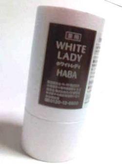945円の美容液でこんなに美白を実感できるなんて驚いた~♥HABA ホワイトレディ