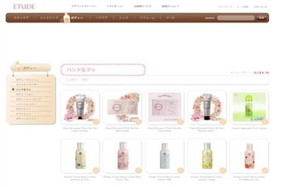 screen-Etudehouse