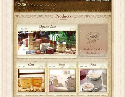 screen-sabon