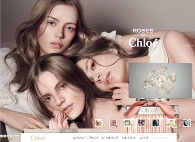 screen-chloe-rose