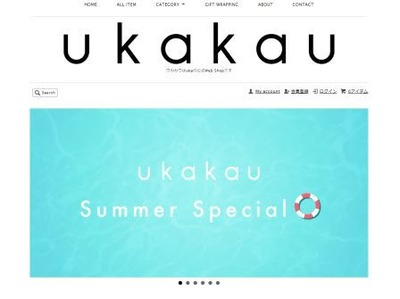 screen-uka201707