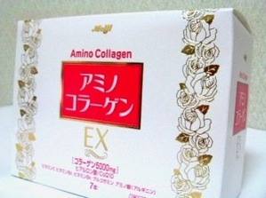 amino-collagen3