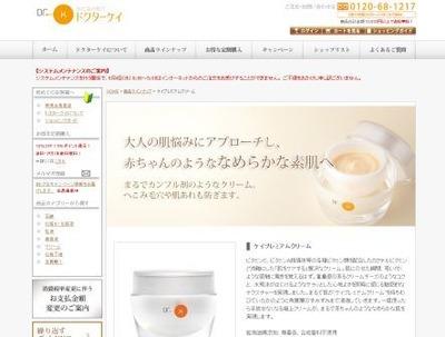 k-cream