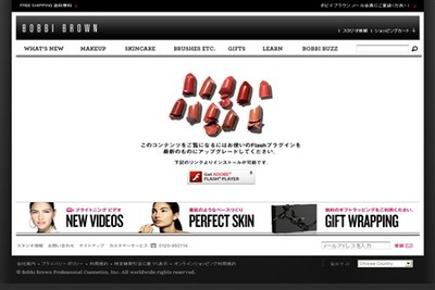 screen-bobbibrown