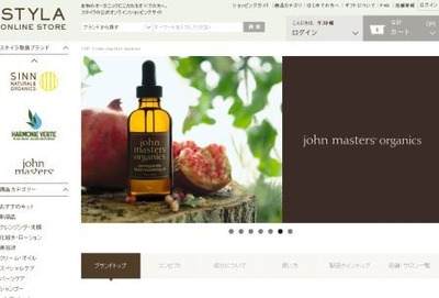screen-johnmaster-oil201403