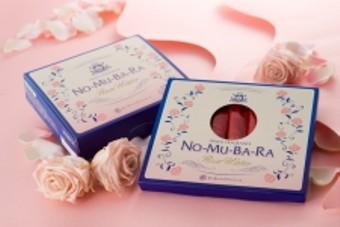 nomubara