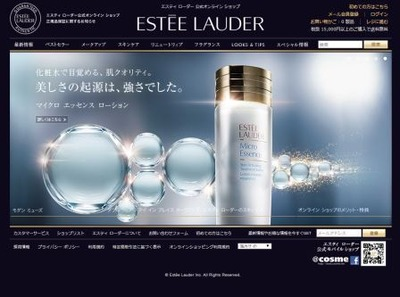 screen-esteelauder