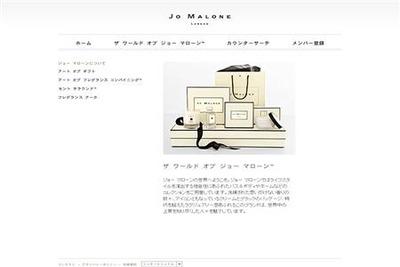 screen-jomalone