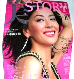 be-story10-2