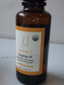 sh-oil2