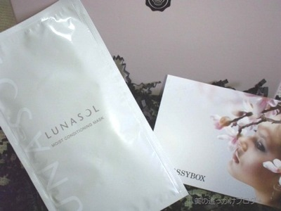glossy3-lunasol