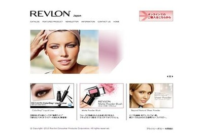 screen-revlon