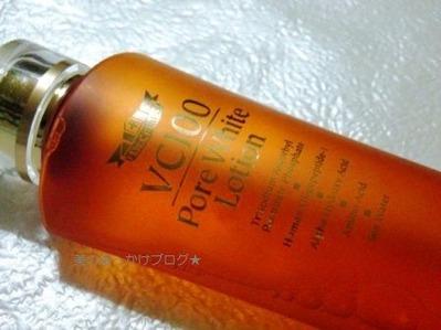リピしまくりドクターシーラボの化粧水