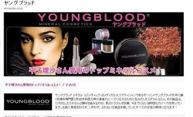 screen-youngblood