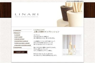 LINARI(リナーリ)ホームページスクリーンショット