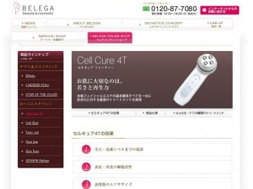 screen-cellcure