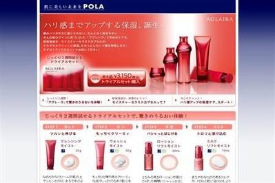 screen-POLA