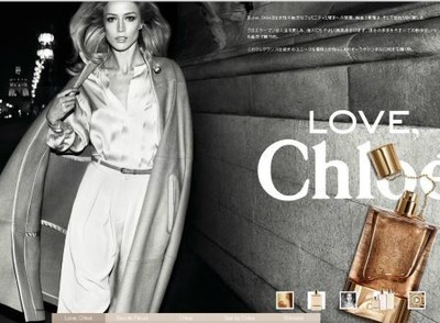 screen-chloe201404
