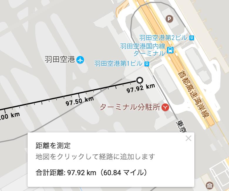 羽田 空港 jal 第 一 第 二 どっち