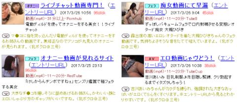 おすすめ_20170326