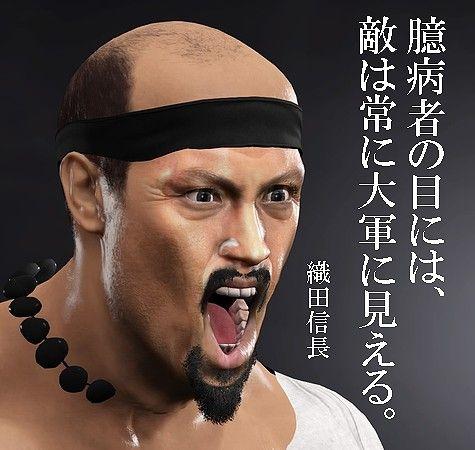 WWE 2K17_20170209174016a