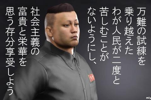 WWE 2K17_20170209183106