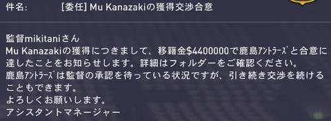kane4
